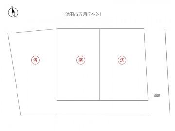 【2号地】区画図