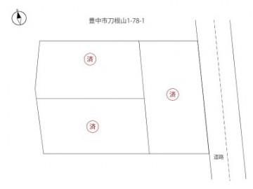 刀根山区割図2
