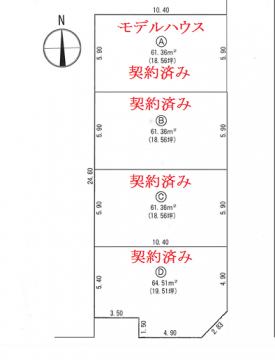 中本区割図