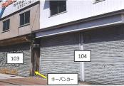 nakagawa 1