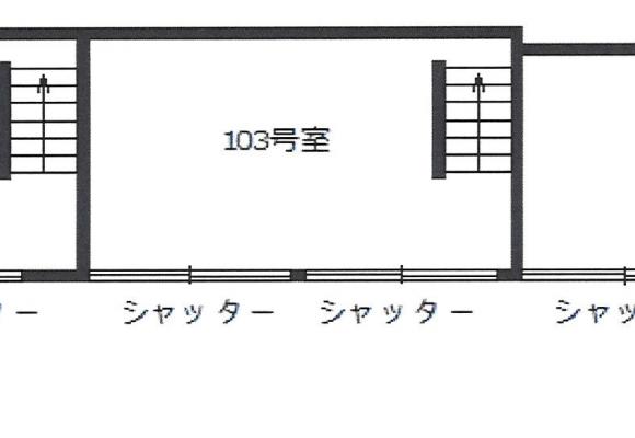 nakagawa 2
