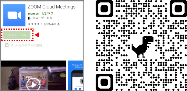 Android zoom cloud meetings QRコード